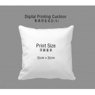 Digital Printing Cushion ( Small) /數碼印花咕臣 (小) TE1417