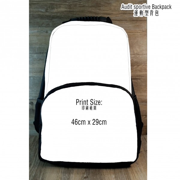 Audit sportive Backpack / 運動型背包  TE1436