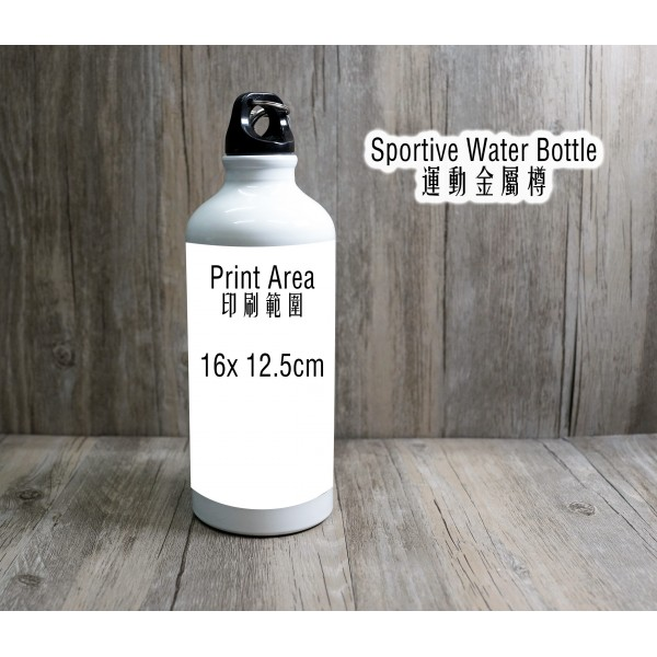 White Sports Water Bottle (L) / 白色運動水樽 (大) TE1438