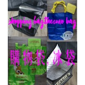 Shopping Bag, Thermal bag / 購物袋, 保溫袋 (49)