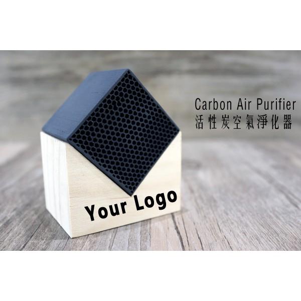 Carbon Air Purifier /活性炭空氣淨化器