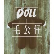 Doll / 毛公仔 (17)