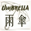 Umbrella /  雨傘