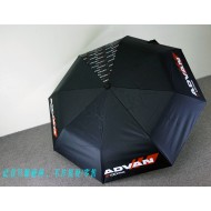 Yokohama Umbrella / Yokohama 雨傘