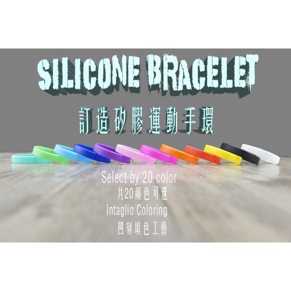 Silicone Bracelet Custom /矽膠手環定制
