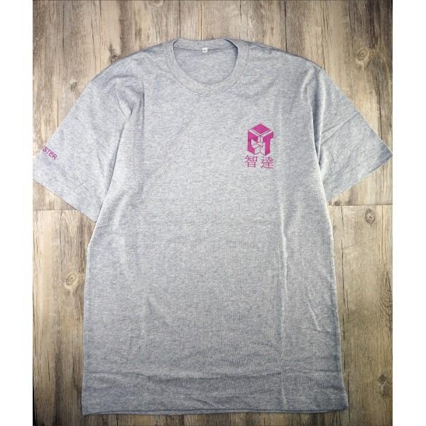 Cotton T-Shirt Crew Neck/  工地 Tee