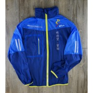 FVI Dragon Boat Windbreaker / 龍舟風衣